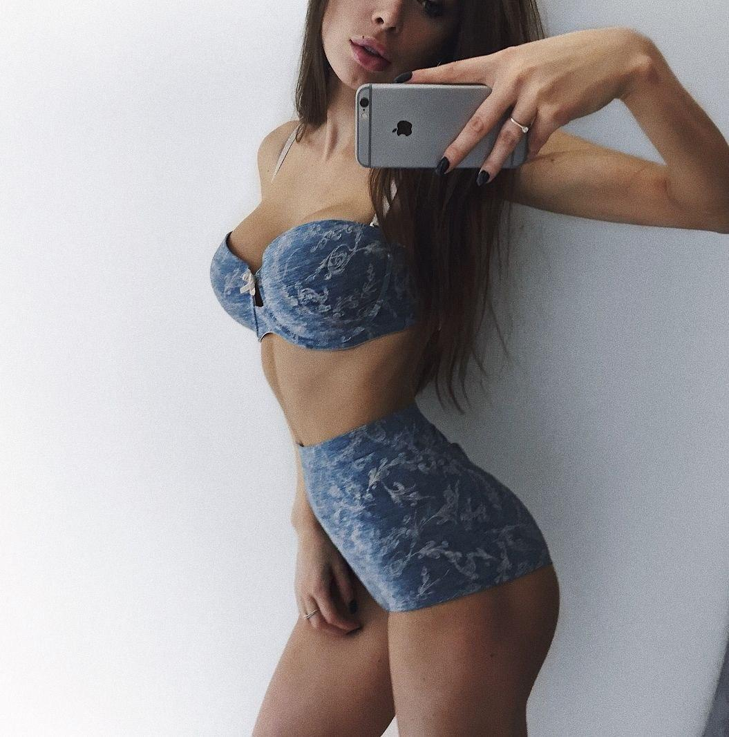 Karina Profile, Escort in Washington DC, 2027933542